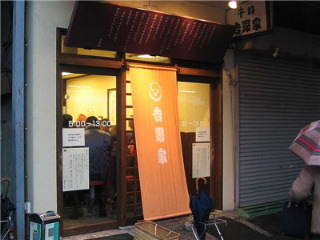 yoshioyatsujpg.jpg