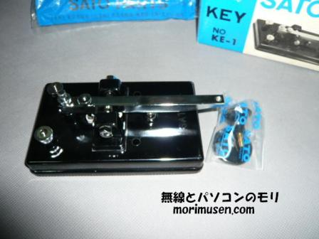 サトー 電鍵
