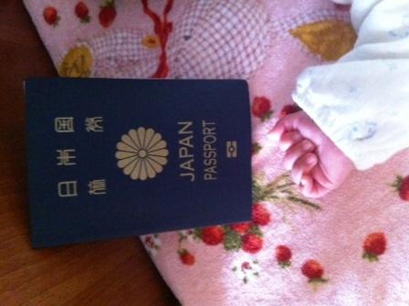 総君パスポート