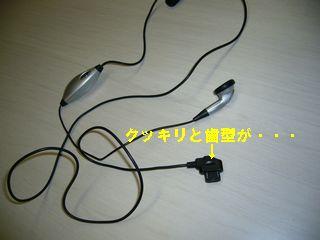 20031409.jpg