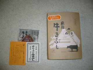 20051204.jpg