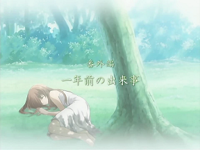 clannad23title.png