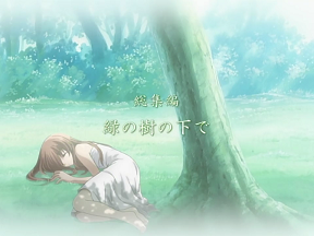 clannad24title.png