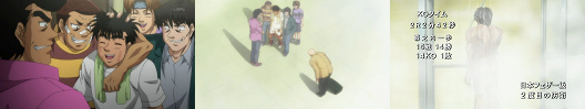 ippo12-3.png