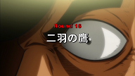 ippo15-2.png