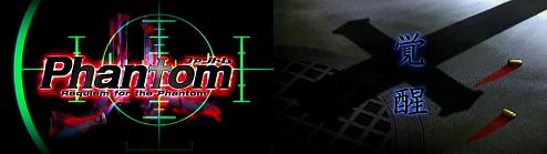 phantom1title.png