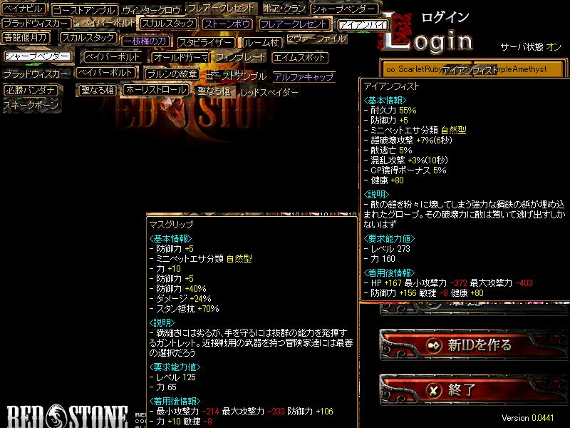 RedStone 09.03.15[00]