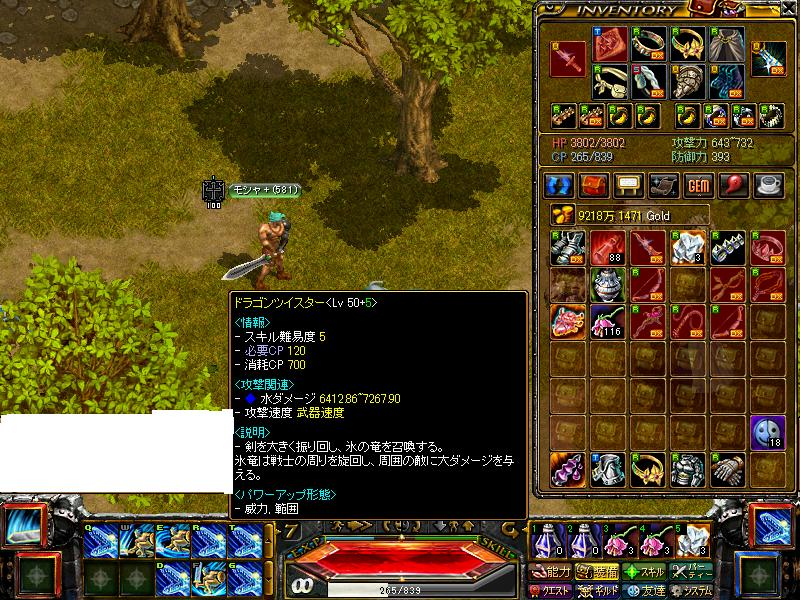 RedStone 09.04.28[00]