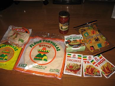 メキシコ料理1