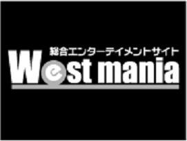 WESTMANIA1