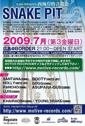 コピー ~ OF-2