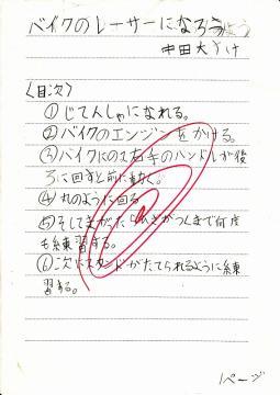 x-20080829_28.jpg