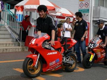 x-P1090089.jpg