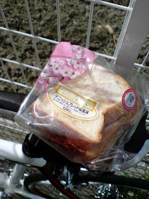 デニッシュブレッド桜風味