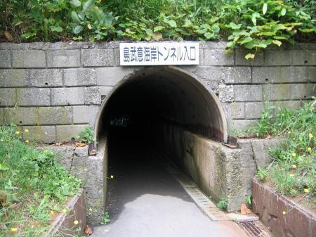 3826トンネル