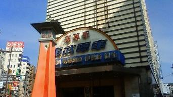 20110129