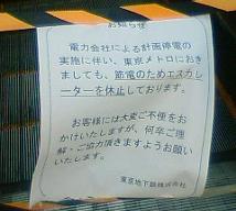 20110319