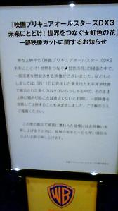 20110327