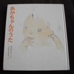 20110923_絵本バンクから