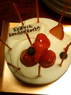 おとぼけ君誕生日!