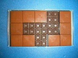 明治ミルクチョコレートキャラメル2