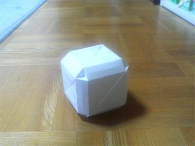 kiribisi_ni_nita_cube1.jpg