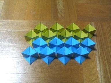 yosimoto_cube2.jpg