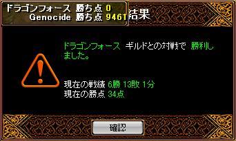 RedStone 08.11.03[04]