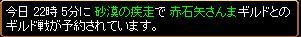 RedStone 08.11.05[00]