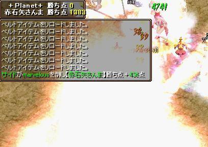 RedStone 08.11.05[02]