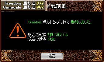RedStone 08.11.08[05]