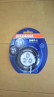 s-20110417 LEDライト