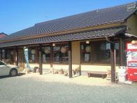 fujinoya01.jpg