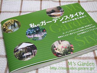 2007-04-26-01.jpg