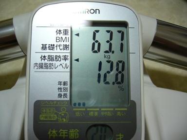 20060218201601.jpg