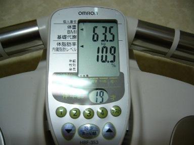 20060225013110.jpg