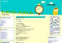 20060708114412.jpg