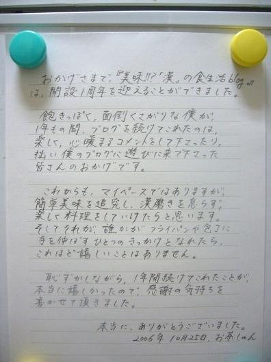 20061017030741.jpg