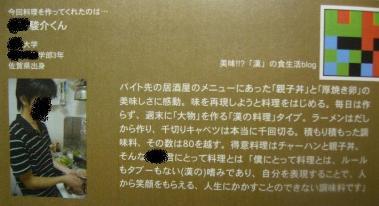 20061119105159.jpg