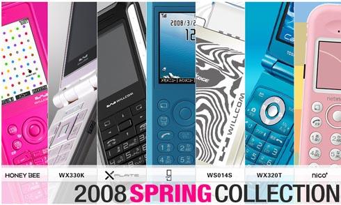 ブログ\装飾メールと赤外線対応、アンテナ内蔵薄型モデルも──ウィルコム、2008年春の新機種発表
