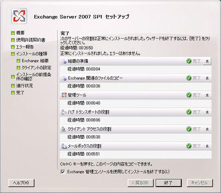 ex2007-02