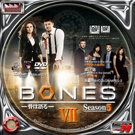 BONES-S5-L7B