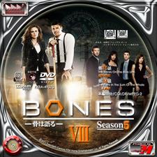 BONES-S5-L8B