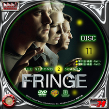 FRINGE-S2-L11B