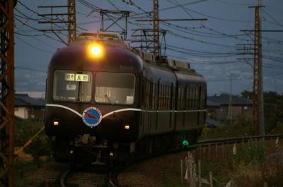 IMGP0039.jpg