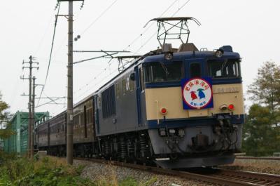 EF64-1000