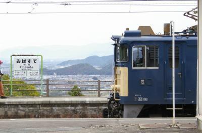 IMGP0087.jpg