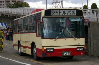 IMGP0267.jpg