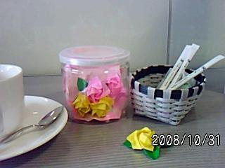 PA0_0006_20081224071722.jpg