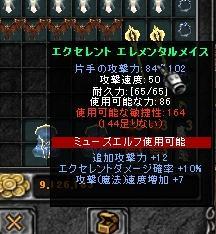 EX布団たたきEXD速度